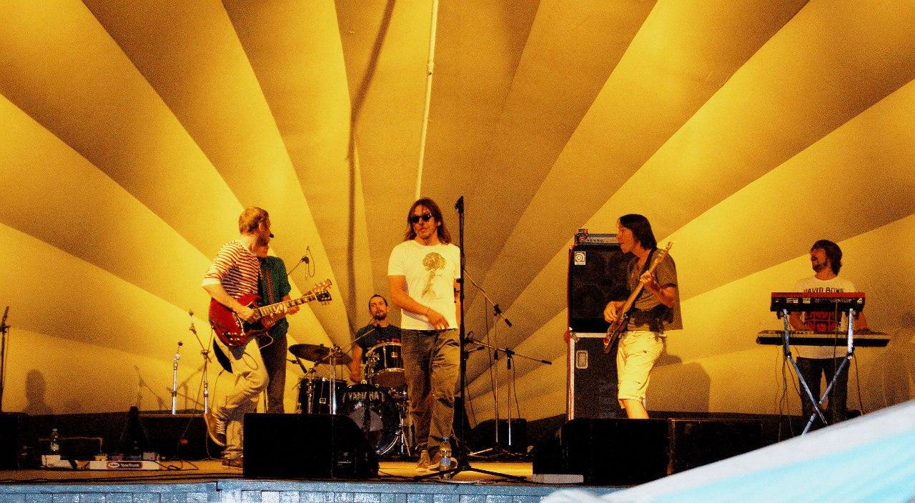 Концерт в Ясном.