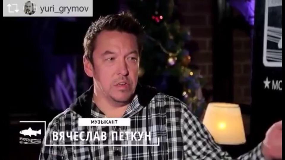 """Большая рыба"" на ""ГрымовТВ""."