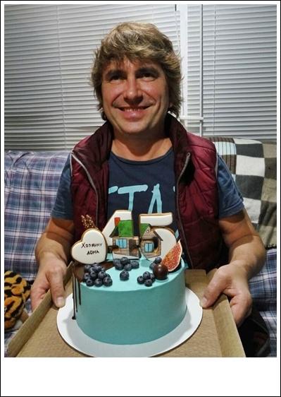 День рождения Сергея!