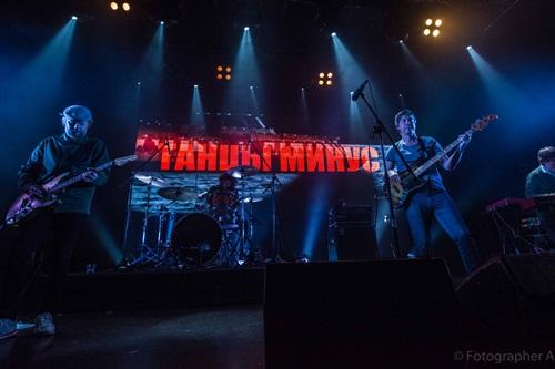 Фотографии с концерта в Санкт-Петербурге.