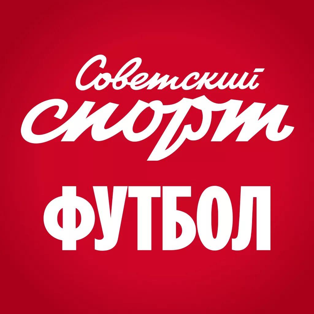 """Интервью для """"Советского Спорта""""."""