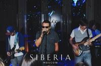 """Концерт в клубе """"Siberia"""" (фото)."""