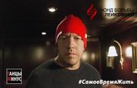 «Красная шапка против лейкоза».