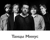 """Москва, """"16 Тонн""""!"""