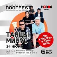 Москва, ATTENTION!