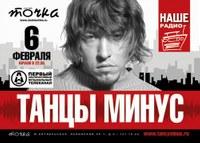 """Концерт в клубе """"Точка"""" (фото)"""