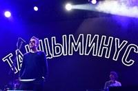 Новые фотографии с концерта в Москве.