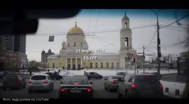 Премьера клипа: «Танцы Минус» прославили «Ёбург» на всю Россию.