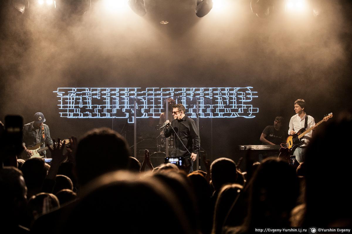 Репортаж с концерта в Санкт-Петербурге.