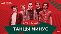 "Танцы Минус на ""РЖД Арена"" (10.11.19, Локомотив - Краснодар)"