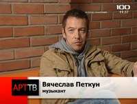 """Телеканал """"100 ТВ""""."""
