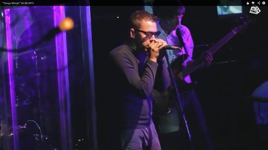 """Видео о прошедшем концерте в """"16 Тонн""""."""