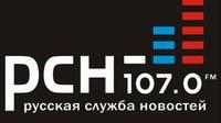 Вячеслав Петкун на радио РСН.