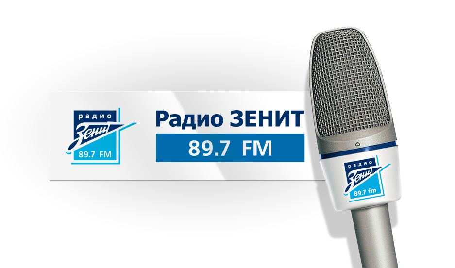 Вячеслав Петкун на «Радио Зенит».